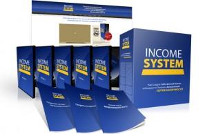 Отзывы на форуме об обманах Income System