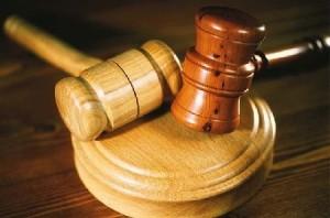 Информация организаторов об оценках аукциона муниципальной недвижимости