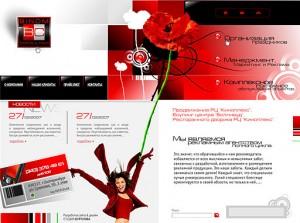 Стоимость создания, разработки новых красивых дизайнов сайтов по вечерам