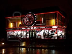 Открытие магазина авто запчастей начните с бизнес плана