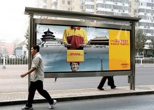 Рекламная кампания как вид маркетинга