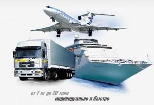 Сокращение транспортных расходов благодаря логистике
