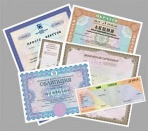 Характеристика основных классических видов ценных бумаг