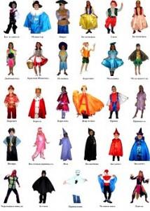 Пошив детских новогодних костюмов как заработок на праздник