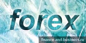 Разные мнения экспертов о ситуации EUR/USD на рынке Forex
