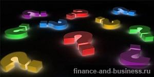 Основные типы вопросов для составления анкеты в маркетинговых исследованиях